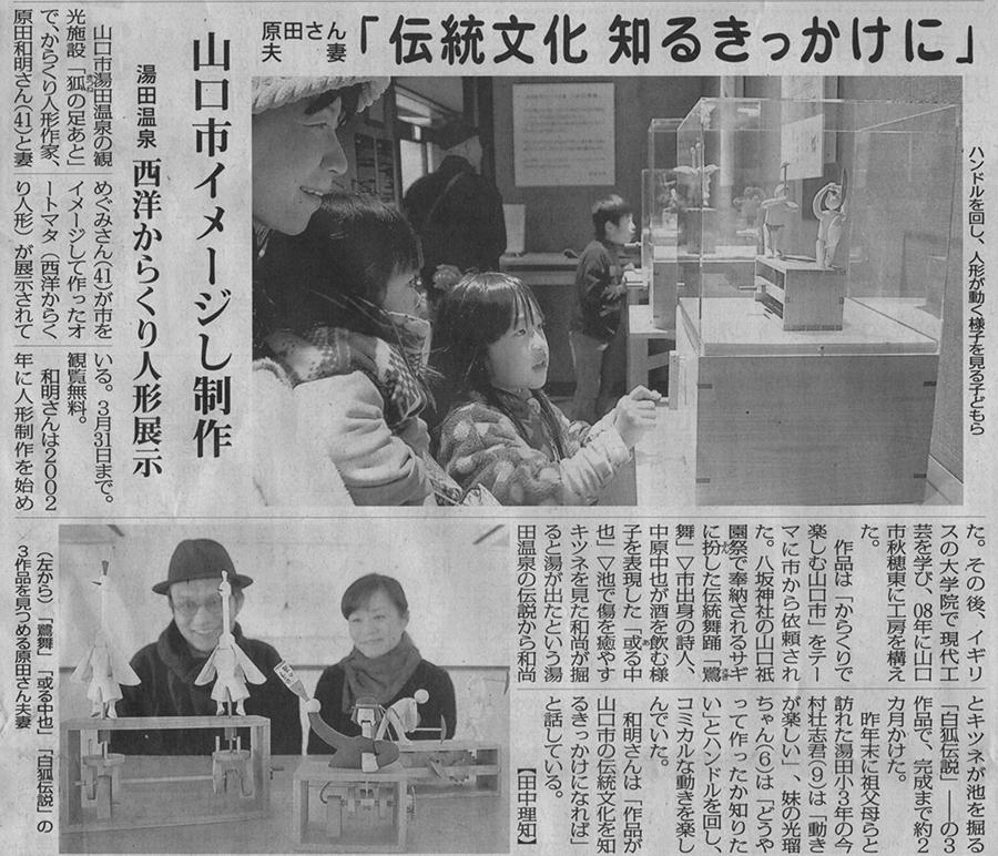 kazu_news
