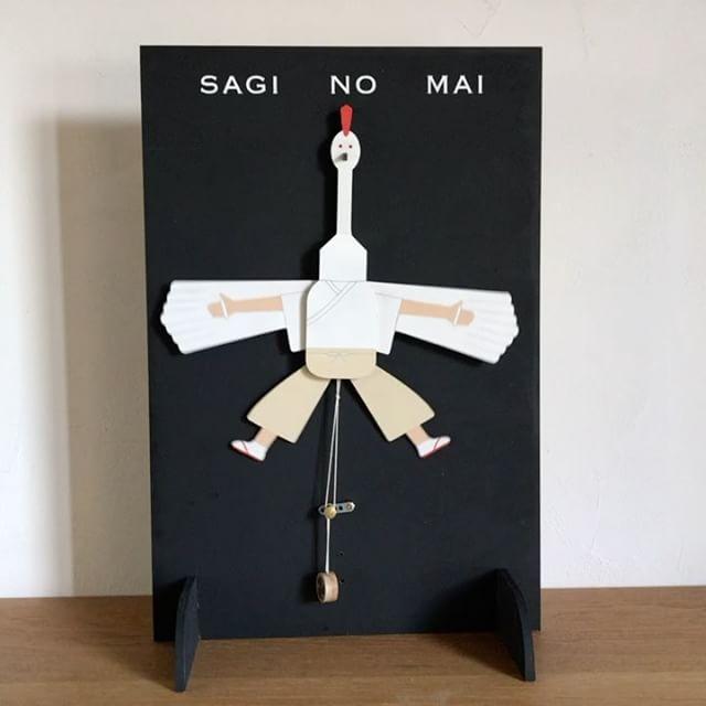 山口鷺の舞人形のディスプレイスタンドも完成!鷺の舞人形は9月2日、新山口駅にて販売開始。初回制作30体。価格は3900円(税込)です。よろしくお願いします!#山口DC #幕末維新やまぐちデスティネーションキャンペーン