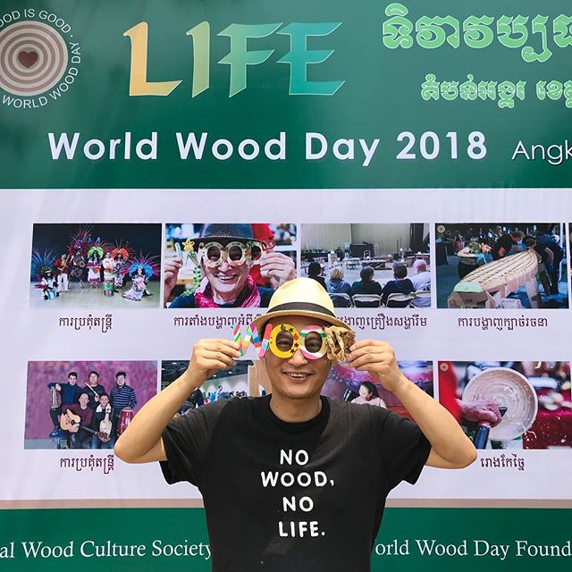 World Wood Day 2018#worldwoodday